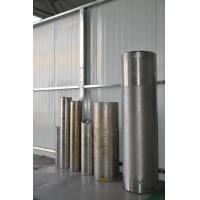 Buy cheap Titanium Ignot from Wholesalers