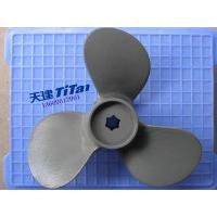 Buy cheap Propeller product