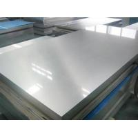 Buy cheap Stainless steel mirror plate from Wholesalers