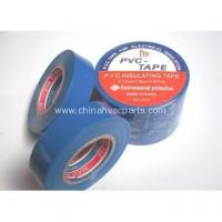 Buy cheap 7mil,19mmX20M PVC electrical insulating tape product