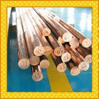 Buy cheap Copper Bar / Copper Rod from Wholesalers