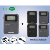 Buy cheap Wireless Audio Guide System from wholesalers