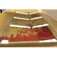 Buy cheap Special Lead Glass product