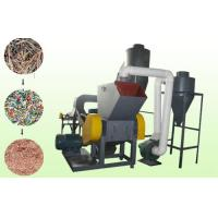 Buy cheap Copper cable wire recycling machine Automatic wire stripping machine for scrap copper product
