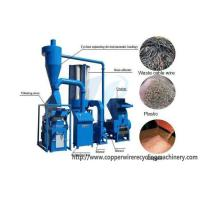 Buy cheap Copper cable wire recycling machine from Wholesalers