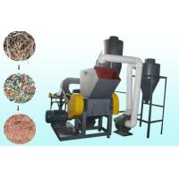 Buy cheap Copper cable wire recycling machine Scrap copper cable granulator product