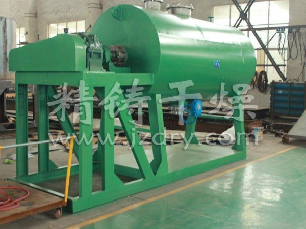 Quality ZPG Vacuum Harrow Dryer for sale