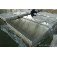 Buy cheap Aluminum coil for ACP from Wholesalers