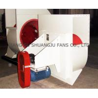 Buy cheap High Temperature Industrial Kitchen Smoke Exhaust Plug Fans | Blower GW Series product