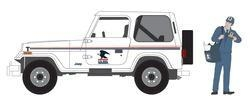 Quality Greenlight 1/64 1991 Jeep Wrangler YJ USPS w/ Mail Carrier Figure - PRE ORDER for sale