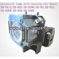 Buy cheap ELPLP50 Projector Lamp with Housing product