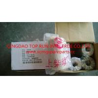 Buy cheap Piston pin D05-112-01 from Wholesalers