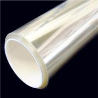 Buy cheap Customized OEM Matte / Clear Protective Film for Screen , Glass , Stainless Steel from Wholesalers