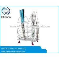 Buy cheap Chrome Cutlery Holder C2007 product