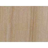Buy cheap Stone from Wholesalers