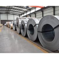 Buy cheap Cold Roll Coils from Wholesalers