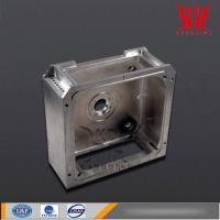 Buy cheap cnc full form_metal machine shop product