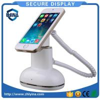 Buy cheap Mobile secure Product Name:mobile Number:LY 700 product