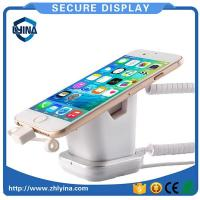 Buy cheap Mobile secure Product Name:mobile Number:LY 550 product
