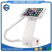 Buy cheap Mobile secure Product Name:mobile Number:LY 1107 product