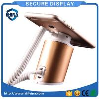 Buy cheap Mobile secure Product Name:mobile Number:LY 500 product