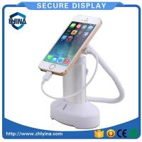 Buy cheap Mobile secure Product Name:mobile Number:LY 600 product