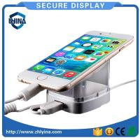 Buy cheap Mobile secure Product Name:mobile Number:LY 200 product