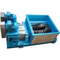 Buy cheap Crusher product