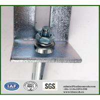Buy cheap Stone Fixing System marble angle product
