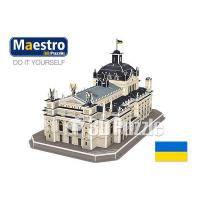 Buy cheap MY1007 THE LVIV THEATRE OF OPERA AND BALLET product