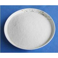China Oil drilling chemicals Cationic polyacrylamide on sale