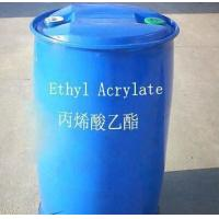 Buy cheap Ethyl acrylate product