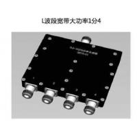 Buy cheap Coaxial High-power Power Allocation/synthesizer from wholesalers