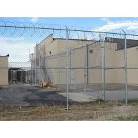 Buy cheap High Security Chain Link Fence from Wholesalers
