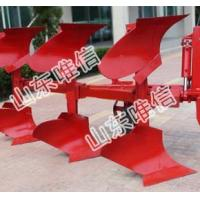 Buy cheap Farm Tractor Use 3 Point Hitch Reverse Plow from Wholesalers