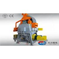 China TLGT Vertical ring and pulsating high gradient magnetic separator on sale