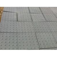 Buy cheap 25.Blind stone with dot product