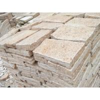 Buy cheap 9.Crazy paving in yellow granite from Wholesalers