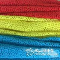 Buy cheap Cotton lace fabric, made of 70% cotton + 30% nylon, suitable for womens apparel from wholesalers