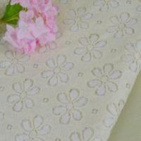 Buy cheap Lace Fabric from wholesalers