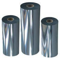 Buy cheap Metalized CPP film product