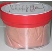 Buy cheap Copper powder from Wholesalers