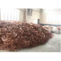 Buy cheap Copper Scrap Wire (Millberry) from Wholesalers