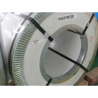 Stainless steel coil