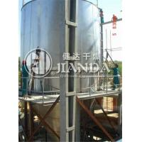 Buy cheap Dyes, Pigments Chemical High-Speed Centrifugal Spray Dryer product