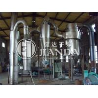 Powdered Ore Pulse Air Dryer