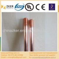 China copper bonded low carbon steel ground rod on sale