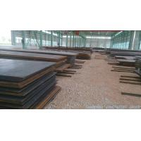 Buy cheap Boiler and Pressure Vessel steel plate from Wholesalers