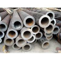 Buy cheap Seamless 35CrMo |35crmo alloy steel from Wholesalers