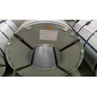 Buy cheap Quartz Products from Wholesalers